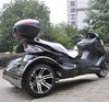 2019 three-wheel drift tricycle with CVT REVERSE GEAR racing trike