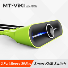 2015 New Design Smart Crossing KVM Switch USB Console Mouse Sliding Switching Selector MT-KVM01