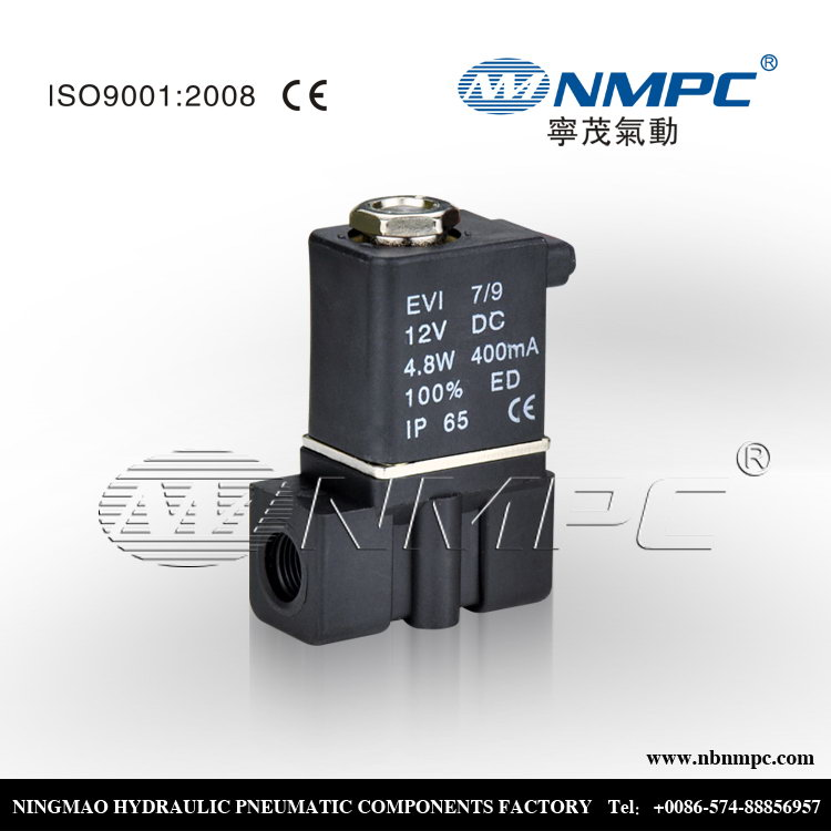 New style Discount gas burner control valve