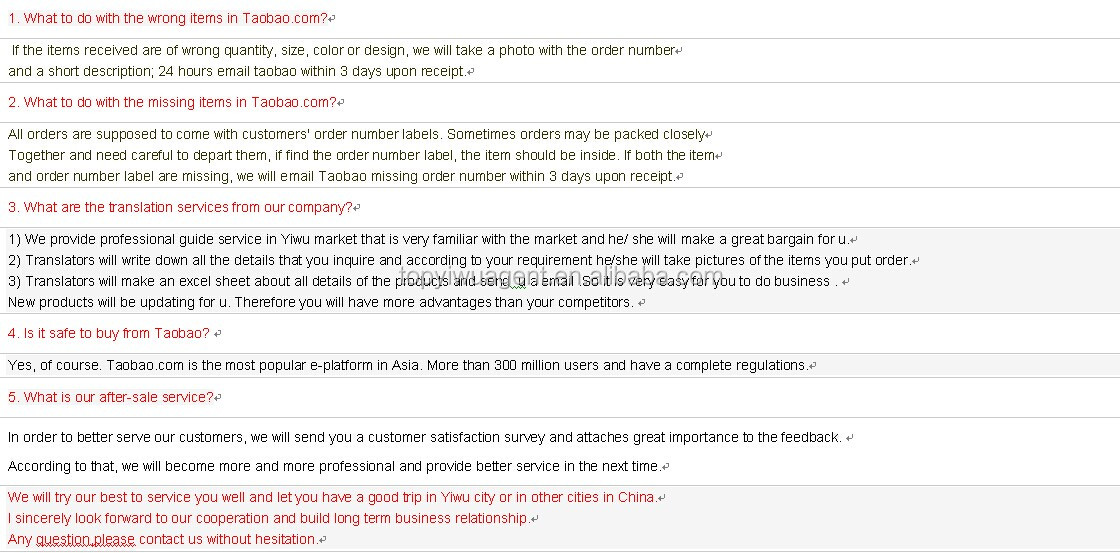 """TAOBAO TMALL overseas taobao buying agent in China """