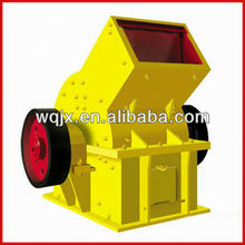 Ore Hammer Crusher in Low Price in China