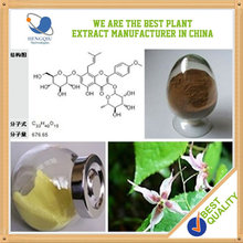 Made In China Natural Herb Medicine For Sex Horny Goat Weed Extract
