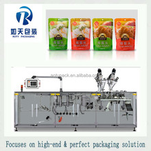 25kg 50kg big bag compost fertilizer bagging machine, compound fertilizer packing machine