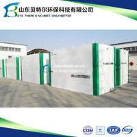 WSZ Domestic Sewage Treatment System, Hospital Sewage Treatment Plant