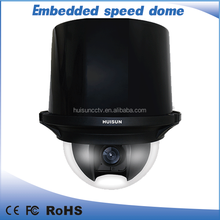 2 Megapixel Indoor Ceiling-mounted Embedded PTZ IP Camera with auto motion tracking ptz camera