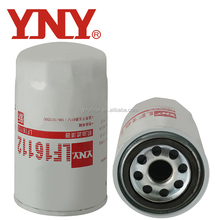 China Made Truck Parts LF16112 Casual faw truck oil filter