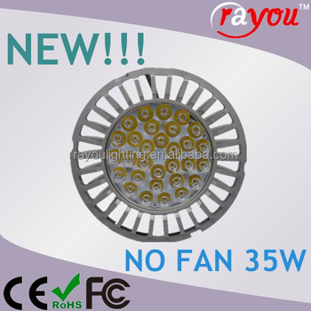 megaman led ar111 g53 led,ar111 led lamp,g53 ar111 led 35w for HCI 70w replacement