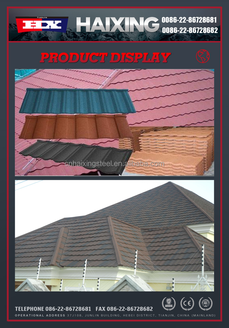 Sheet Metal Roofing Material Prices Decorative Metal Roofs