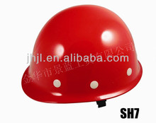 FRP Construction Safety Helmet