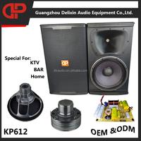 12 inch speaker box speakers music equipment speakers professional loudspeaker box KP612