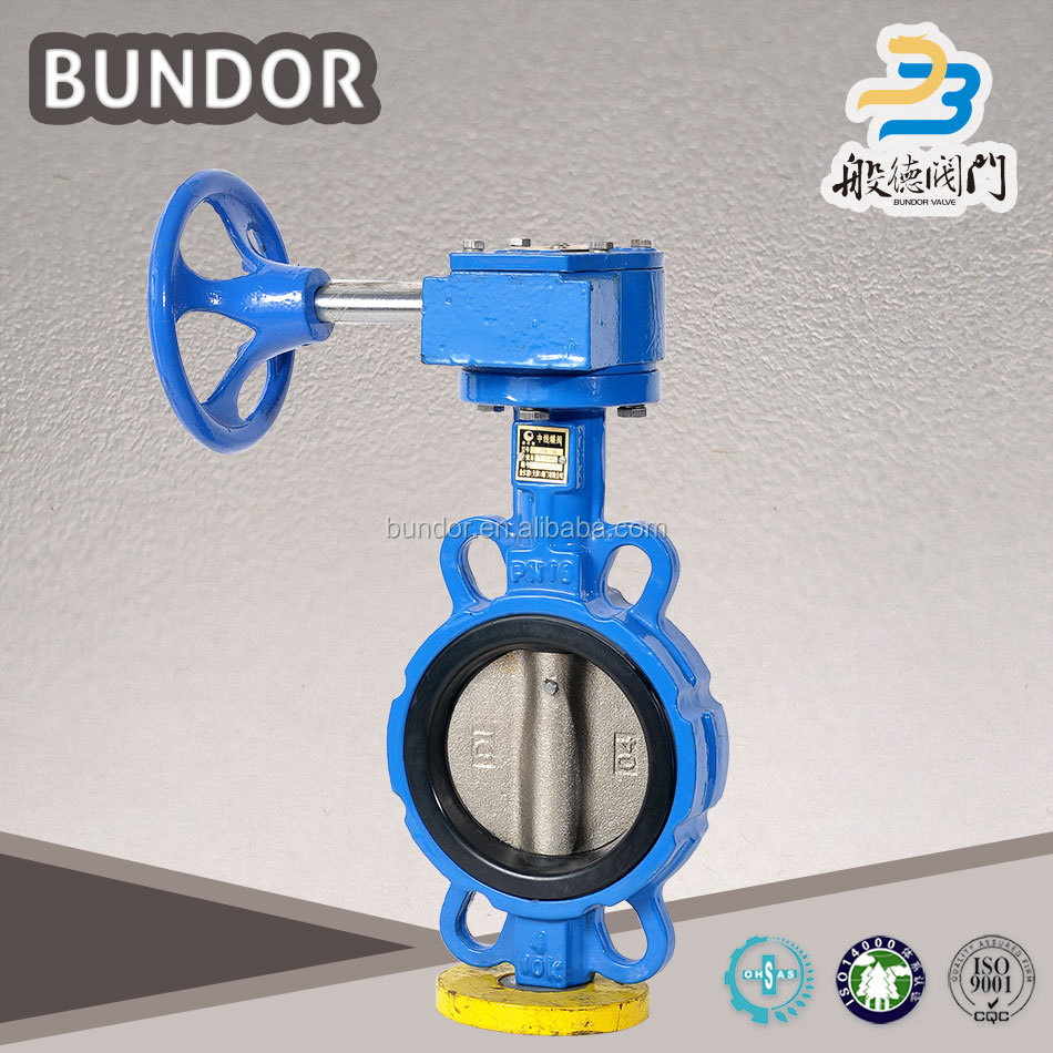Cast iron rubber seat wafer type worm gear operated butterfly valve dn400 pn16