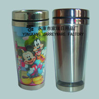 Double Wall Travel Mug With Photo Insert Customized
