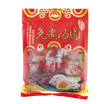 Hot Sale frozen dumplings food packaging pouch bags