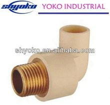2014 China high quality CPVC pipe fittings Plastic Tubes industrial grass cutters