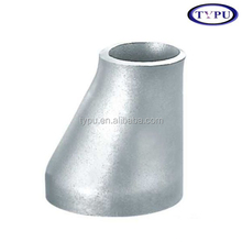 2016 ASTM HIGH PRESSURE LARGE PIPE REDUCER SCH40 CARBON STEEL PIPE REDUCER FITTING(zoe.xie Skype:mary11fall Wechat:fall11)
