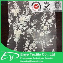 Reliable and Good EY-15217 organza mesh hand applique embroidered design for ladies dress and garment
