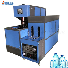 pet blow moulding machine price in india pet jar making machine