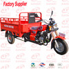 best sell to africa 150cc three wheel motorcycle