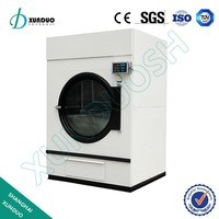 30kg steam heating commercial clothes dryer