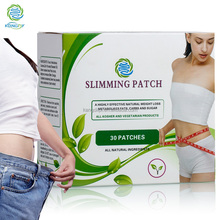 HOT! chinese herbal mymi wonder slim patch for weight loss