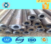 seamless steel pipe api