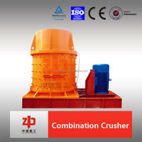 combination crusher, compound crusher with small discharging size