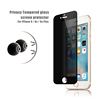Anti-spy Screen protector for Mobile phone accessories full cover for iPhone 6