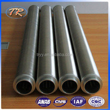 Stainless steel notch wire filter element