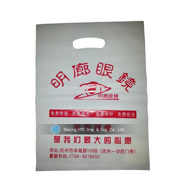 HDPE/LDPE biodegradable machine plastic bags holder