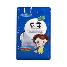 China manufacture flat bottom plastic bags zip lock pouch for food