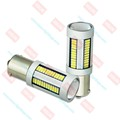 High brightness 850LM SMD4014 69w DC10V-30V 1156 1157 ba15d T20 T25 led, car led light wholesale
