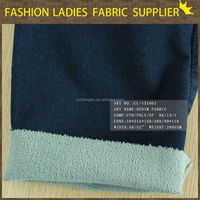 Shaoxing cicheng make-to-order Polyester/Cotton denim fabric with PU lamination