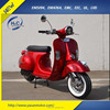 3000W electric vespa motorcycle for sale with 72V 40Ah LG lithium battery
