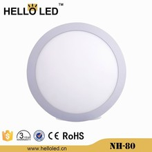 NH-80 12 inch recessed round led slim panel down light 24W