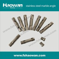 Stainless Steel Shield Bolt 3pc 4pc