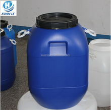 HDPE food grade 50L plastic drum manufactures for rice