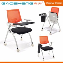 Hot Sale Stackable Conference Folding Office Chair With Writing Pad