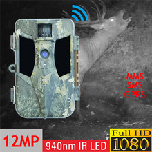 Ereagle 2G 3G MMS Wireless Review Digital Keepguard Surveillance Track Hunting Camera for Moose Hunt