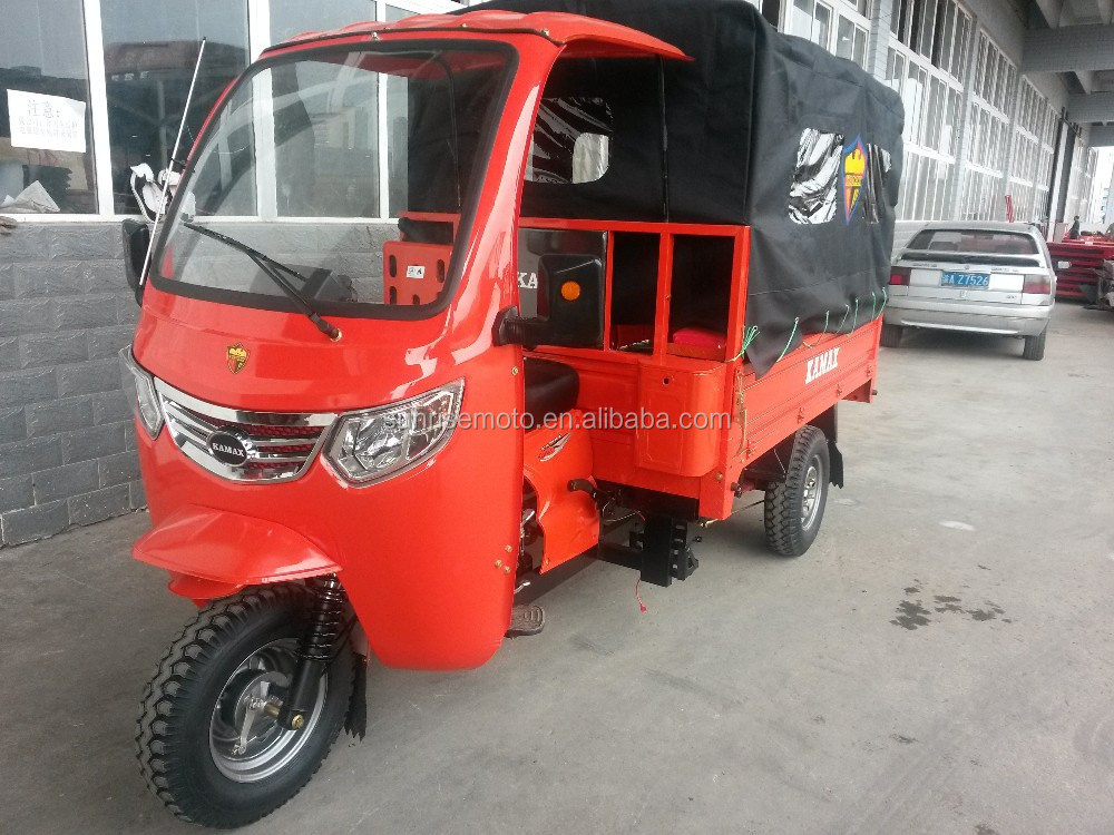 200cc 3-wheel motorcycl,motor tricycle for cargo, three wheel motorcycle