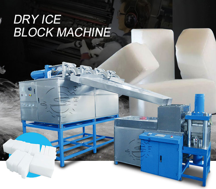 Shuliy Dry Ice Blasting Cleaner small dry ice block making machine