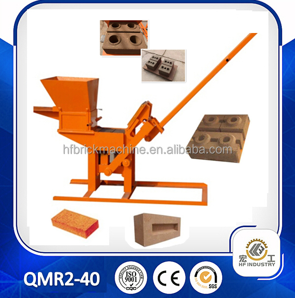 Manual Compressed Earth Block Machine QMR2-40 Small Manual Cement Interlock Brick Machine/ Manual Fly Ash Brick Making Machine