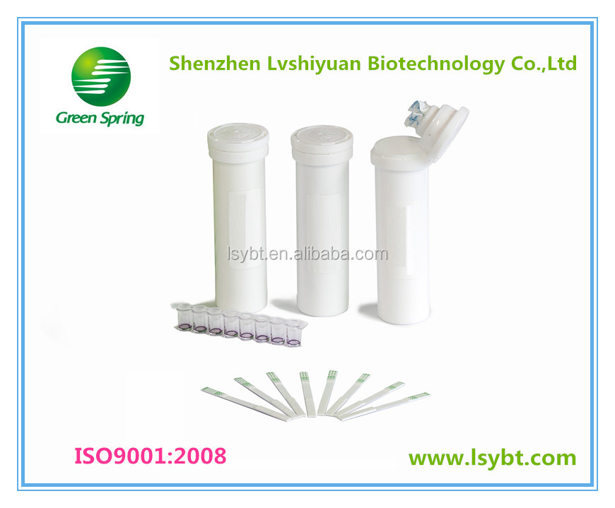 LSY-20038 Aflatoxin m1 rapid test kit aflatoxin test strips ISO9001