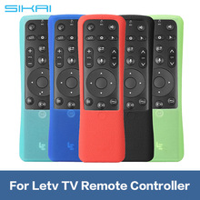 Silicone Case Cover For Letv TV Remote Controller Non-slip Rubber Case Cover For Letv Protector Protective Sleeve Skin Cover