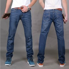 HT-MJ 2017 bulk wholesale china factory oem handsome soft skinny jeans for men cheap new style man pants custom