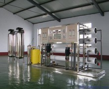 ro antiscalant chemicals price water treatment plant for sale cj105