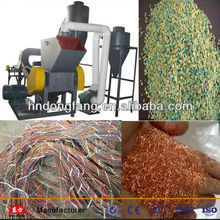Telecommunication cable recycling machine for selling
