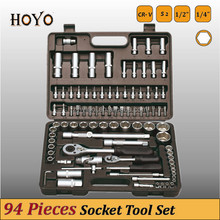 "1/2""&1/4"" Dr.94PCS Socket Wrench Set/High Quality Special Tools for Cars Drop Forged Tools"