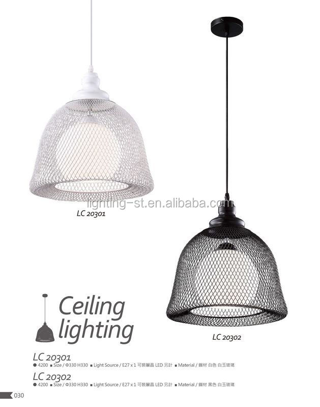 Loft Vintage Style Lamp Shade/Pendant Lamp with Cage