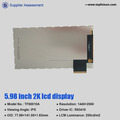 6 inch 1440P TFT LCD module with HDMI interface