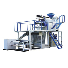 New Condition Automatic Plastic Blown Line Processed Polypropylene PP Film Blowing Machine